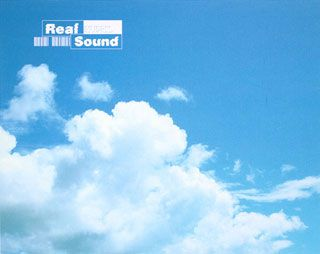 realsound_title